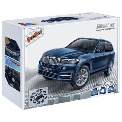 carro-bmw-azul-banbao-embalagem