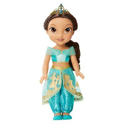 boneca-jasmine-38cm-sunny-conteudo