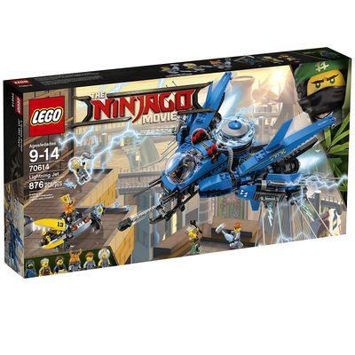 lego-ninjago-70614-embalagem