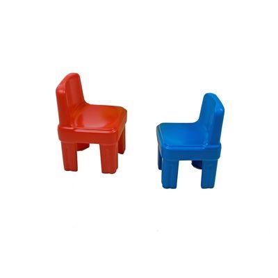 Cadeira_Infantil_freso