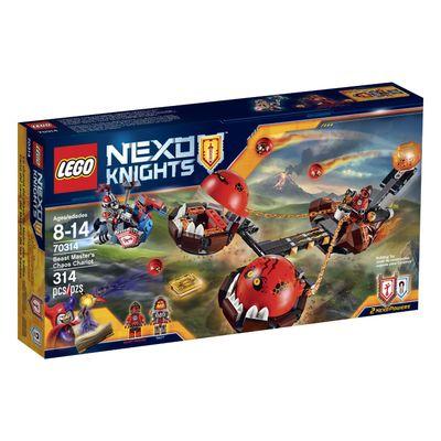lego_nexo_knights_70314_1