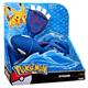 pokemon-boneco-lendario-kyogre-embalagem