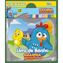 livro-banho-galinha-pintadinha-embalagem
