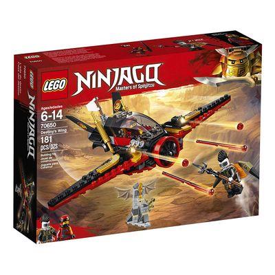 lego-ninjago-70650-embalagem