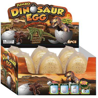 ovo-fossil-egg-grande-display-