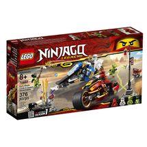 lego-ninjago-70667-embalagem
