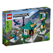 lego-minecraft-21173-embalagem